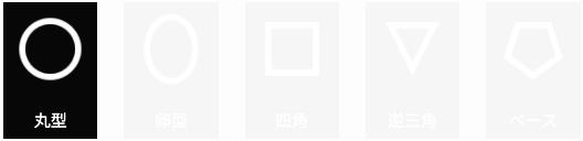 スクリーンショット 2020-10-09 18.48.17
