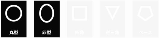 スクリーンショット 2020-10-09 18.48.38