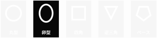 スクリーンショット 2020-10-09 18.49.28