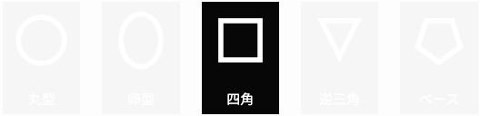スクリーンショット 2020-10-09 18.49.47