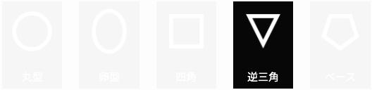 スクリーンショット 2020-10-09 18.50.11