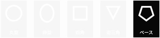 スクリーンショット 2020-10-09 18.50.31