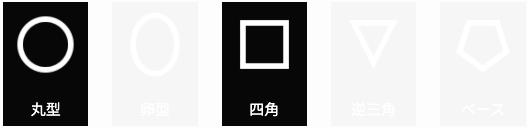 スクリーンショット 2020-10-09 18.51.23