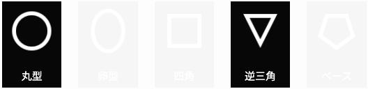 スクリーンショット 2020-10-09 18.51.53
