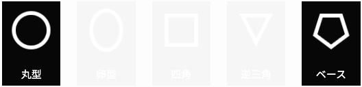 スクリーンショット 2020-10-09 18.52.10