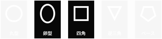 スクリーンショット 2020-10-09 18.53.01