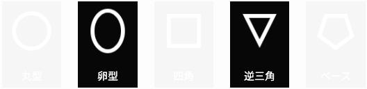 スクリーンショット 2020-10-09 18.53.26