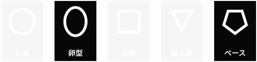スクリーンショット 2020-10-09 18.53.48