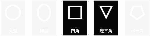 スクリーンショット 2020-10-09 18.54.46