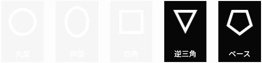 スクリーンショット 2020-10-09 18.56.14
