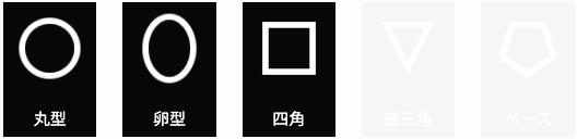 スクリーンショット 2020-10-09 18.56.59