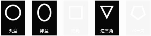 スクリーンショット 2020-10-09 18.57.59