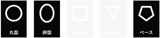 スクリーンショット 2020-10-09 18.58.19
