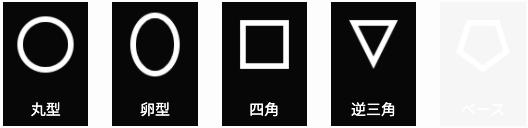 スクリーンショット 2020-10-09 19.04.01