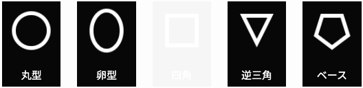 スクリーンショット 2020-10-09 19.04.34