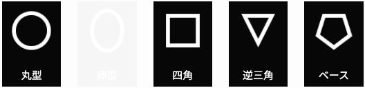 スクリーンショット 2020-10-09 19.04.49