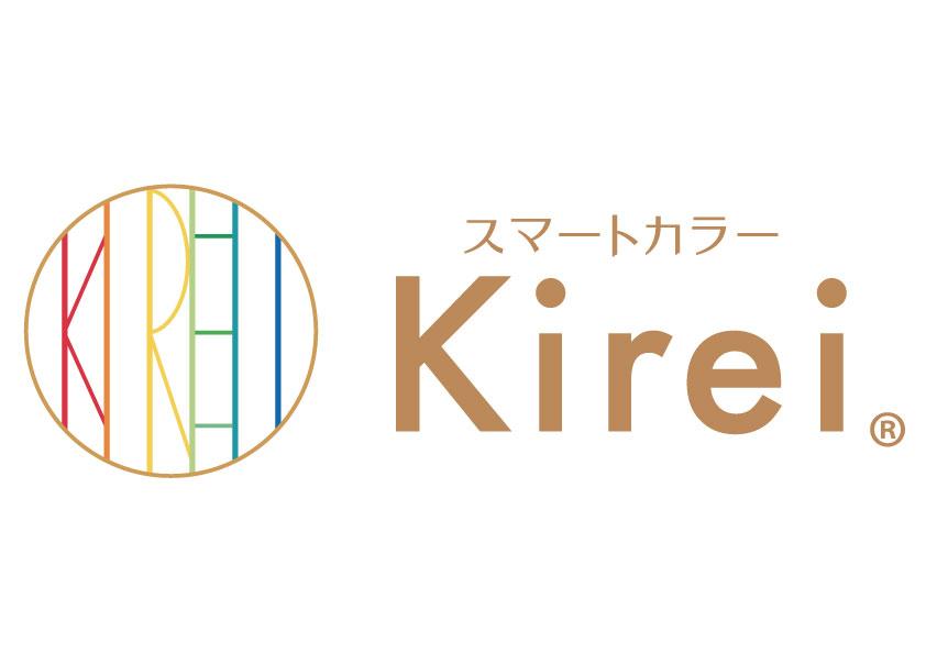 kirei_logoのコピー
